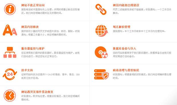 广州做一个企业网站要多少钱?
