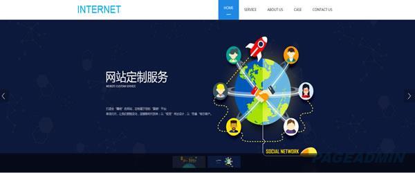 建站公司网站模板T1253.jpg
