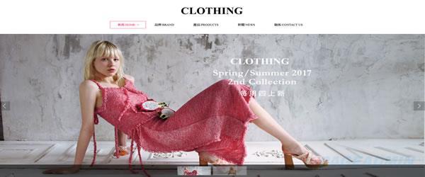 品牌服装网站模板.jpg
