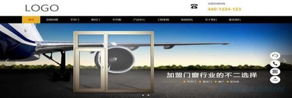 门窗行业网站模板 T10446.jpg