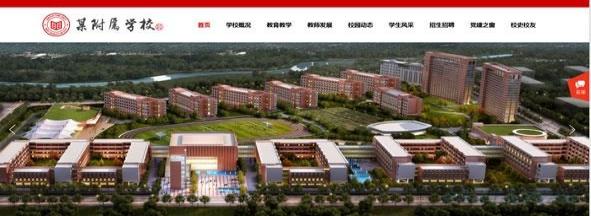 中学网站模板 T9271.jpg