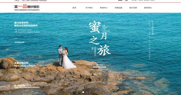 影公司网站模板T9888.jpg