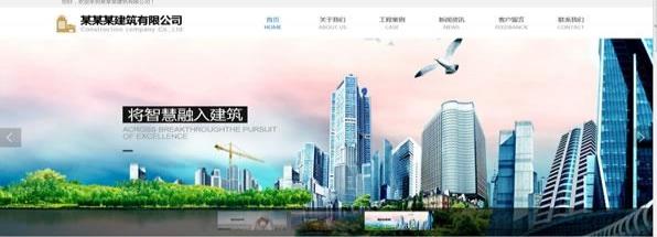 建筑公司网站模板 T10390.jpg