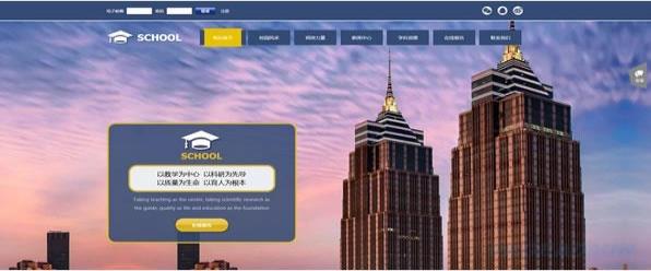 院校网站模板 T9241.jpg