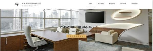 室内设计网站模板 T10393.jpg