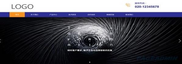 五金制品网站模板 T10449.jpg