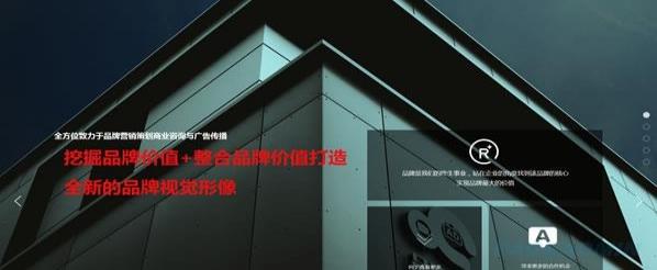 广告策划网站模板 T9740.jpg