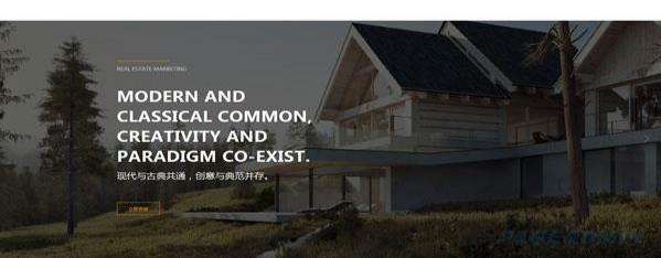 房地产公司网站模板 T9856.jpg