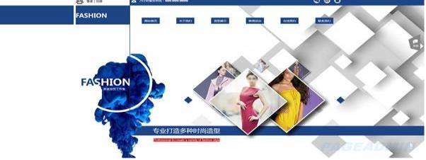 服装公司网站模板 T9382.jpg