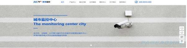 监控设备网站模板 T9905.jpg