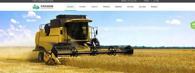 农业机械网站模板 T17599.jpg