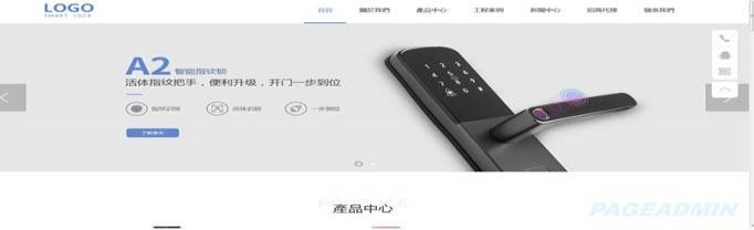 智能锁网站模板 T10471.jpg