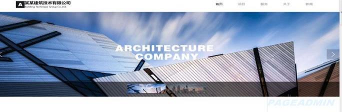建筑公司网站模板 T10392.jpg