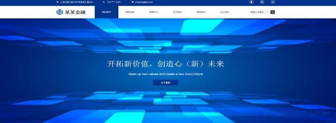 金融公司网站模板 T9862.jpg