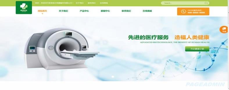 医疗设备网站模板 T8478.jpg