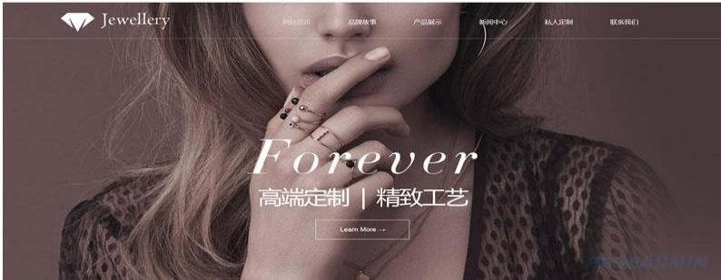 珠宝公司网站模板 T9196.jpg