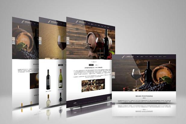 怎样设计高端网站