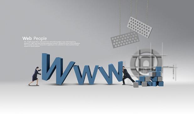 怎么制作网页合理