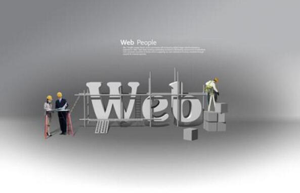 怎么建立网站