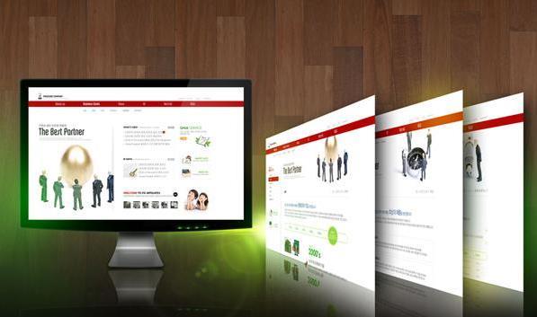 制作企业网站